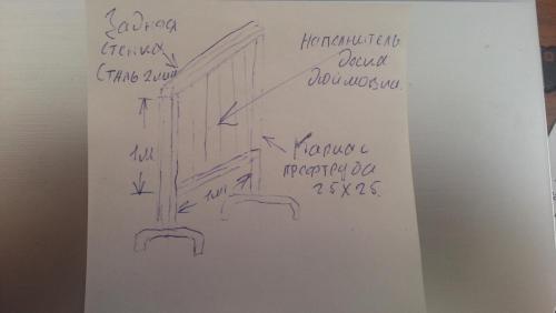 post-18117-0-31761700-1452863990_thumb.jpg