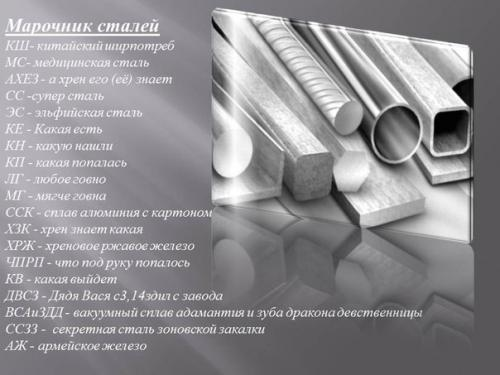 gallery_177399_5094_26655.jpg