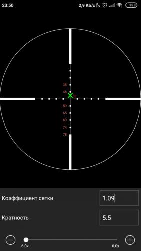 Screenshot_2020-01-13-23-50-58-205_com.aitech.shootassist.png