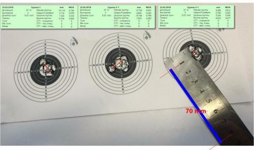 Target.jpg 1.jpg