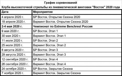 IMG-20200214-WA0037.jpg