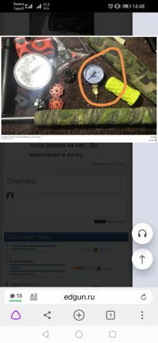 Screenshot_20210302_144920.jpg
