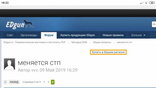 Screenshot_2019-06-12-18-22-31-966_com.android.chrome.png