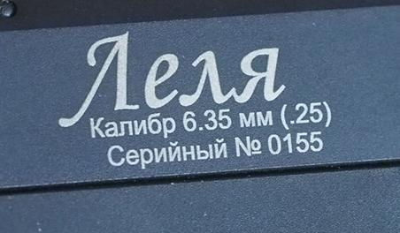 P9120165.JPG