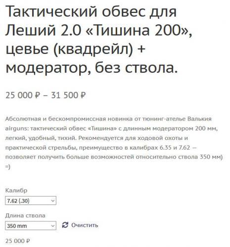 post-25706-0-57806300-1599732929_thumb.jpg