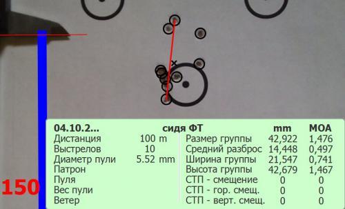 161004_022M_100s43.jpg