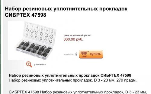 147A0F2B-1503-4D71-B67F-E8BEBACB1573.jpeg