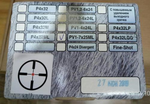 P91010-210322(1).jpg