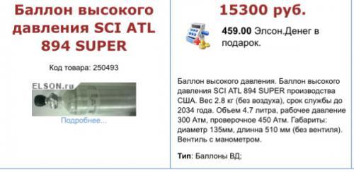 C21E45AD-D5E6-4807-A3FA-946466BF5FC6.jpeg