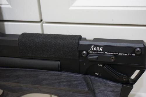 DSC07485.JPG