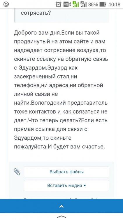 Screenshot_20210721-101812.jpg