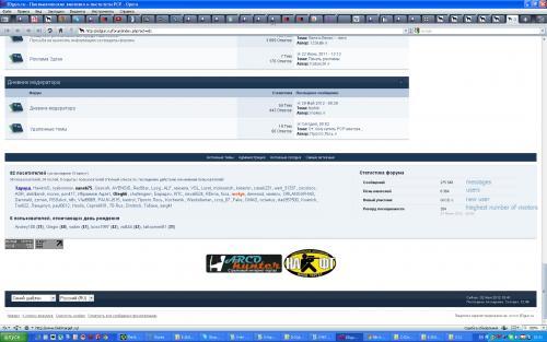 EDgun forum.jpg