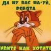 Спининг - последнее сообщение от rusof