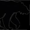 Продам оптический прицел Пилад 8х48 - последнее сообщение от Роман21