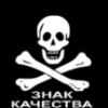 Пружинка фиксатора - последнее сообщение от Ак87023